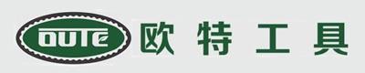 台州欧特工具制造有限公司