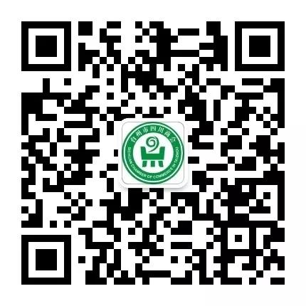 ballbet贝博app下载ios公众号二维码.webp.jpg